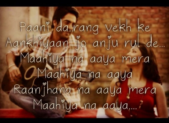 10 Best images about Hindi Lyrics Quotes on Pinterest | Om ...