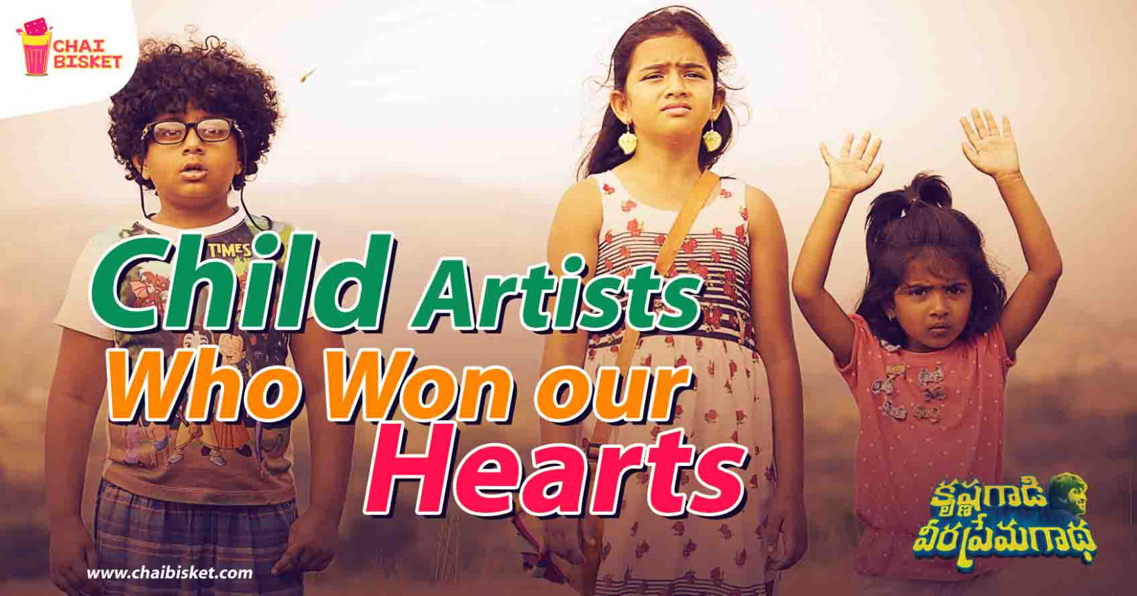 15 Child Artists in Tollywood Who Totally Stole Our Hearts ...
