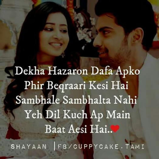 17 Best Bollywood Quotes on Pinterest | Om shanti om ...