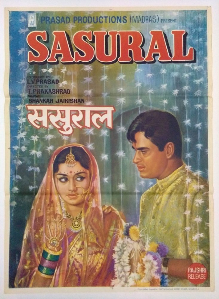 17 Best ideas about Old Bollywood Movies on Pinterest ...