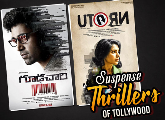 18 Tollywood Psychological Thriller Movies Of All Time ...