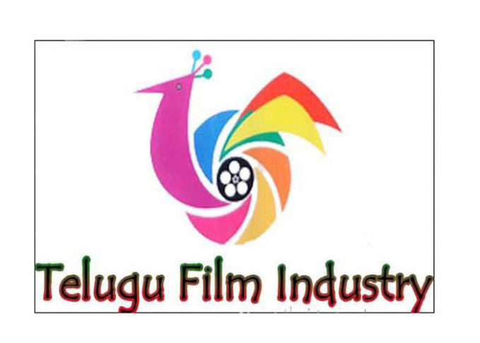 1932 - 2018: Industry Hits of Tollywood