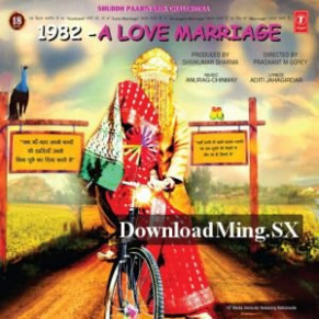 1982 – A Love Marriage (2016) Free MP3 Songs Download ...