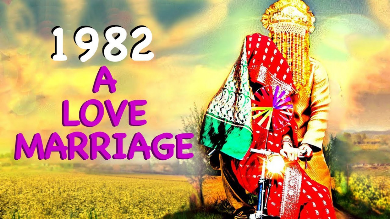 1982 A Love Marriage|Latest Bollywood Movie 2018 |New ...