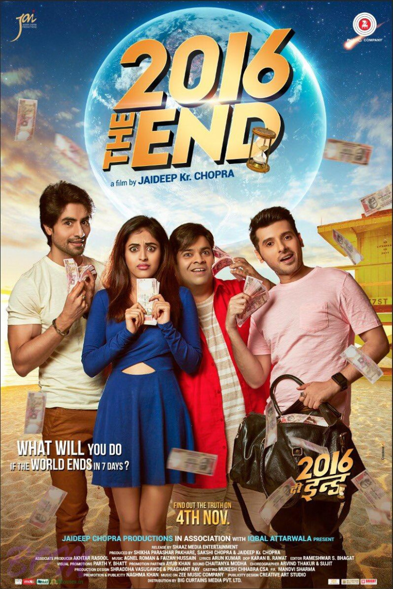 2016 The End Hindi Full Movie Watch Online | Movierulz Todaypk