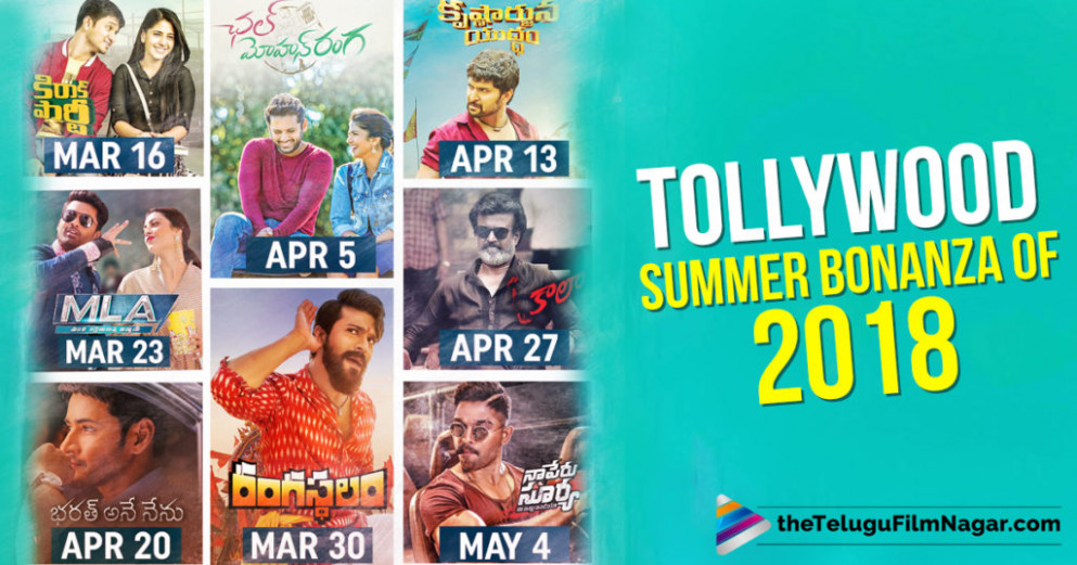 2018 Summer Dhamaka With Back To Back Tollywood Films ...