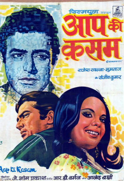 219 Best images about Classic Indian Film Posters on ...
