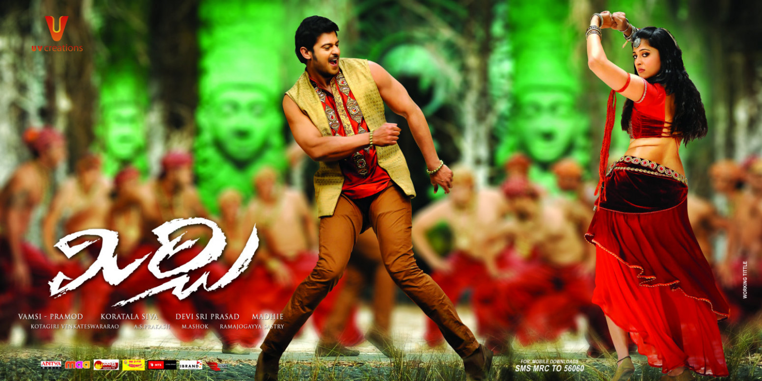 25 Highest Grossing Tollywood Movies - tollywood highest grossing movies