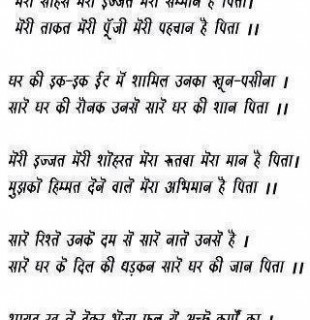 50TH MARRIAGE ANNIVERSARY QUOTES FOR PARENTS IN HINDI ...