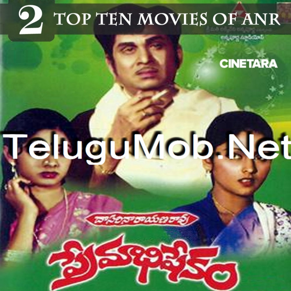 A to z old telugu video songs free download