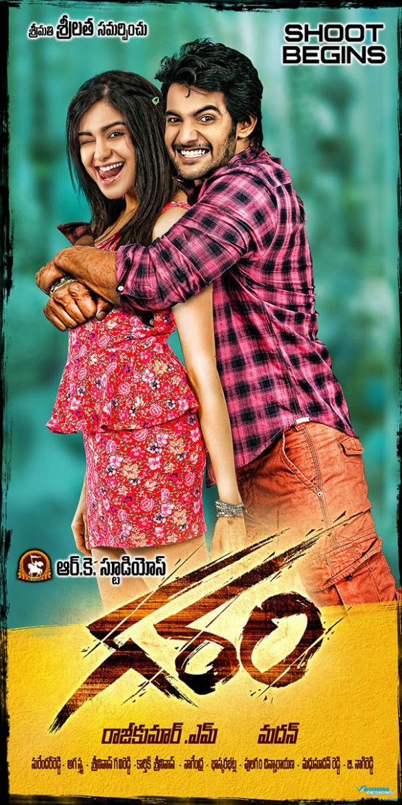 Aadi Telugu Movie Background Music - pubersong
