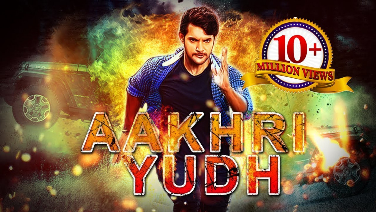 Aakhri Yudh Latest Tollywood Dubbed Action Full Movie ...