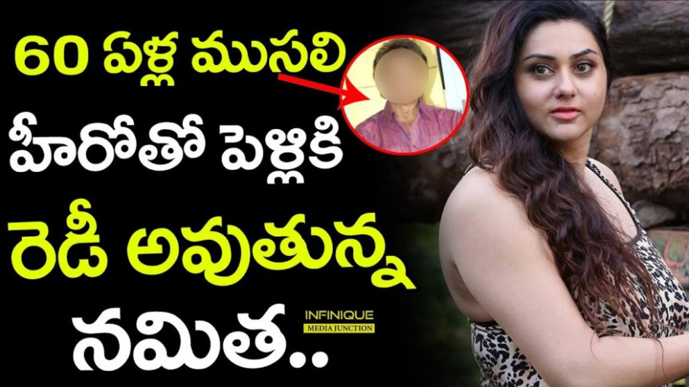Actress Namitha affair with tollywood senior hero ...