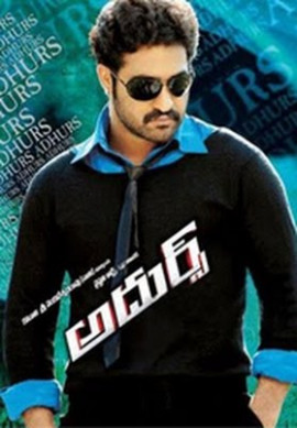 Adhurs Telugu Full Movie Download Online Watch Here ...