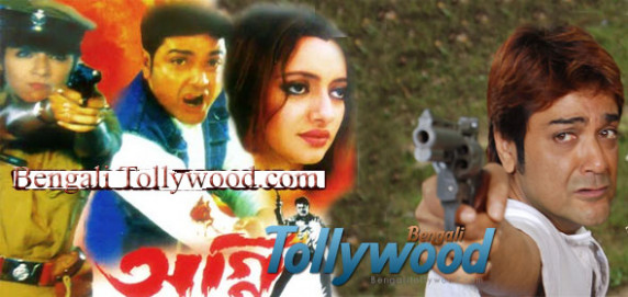 AGNI : Cast And Crew Details | Bengali Tollywood Movies ...