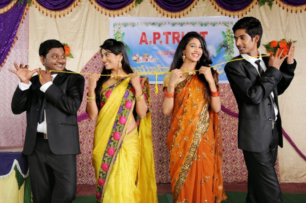 AK Rao PK Rao Tollywood Movie Stills