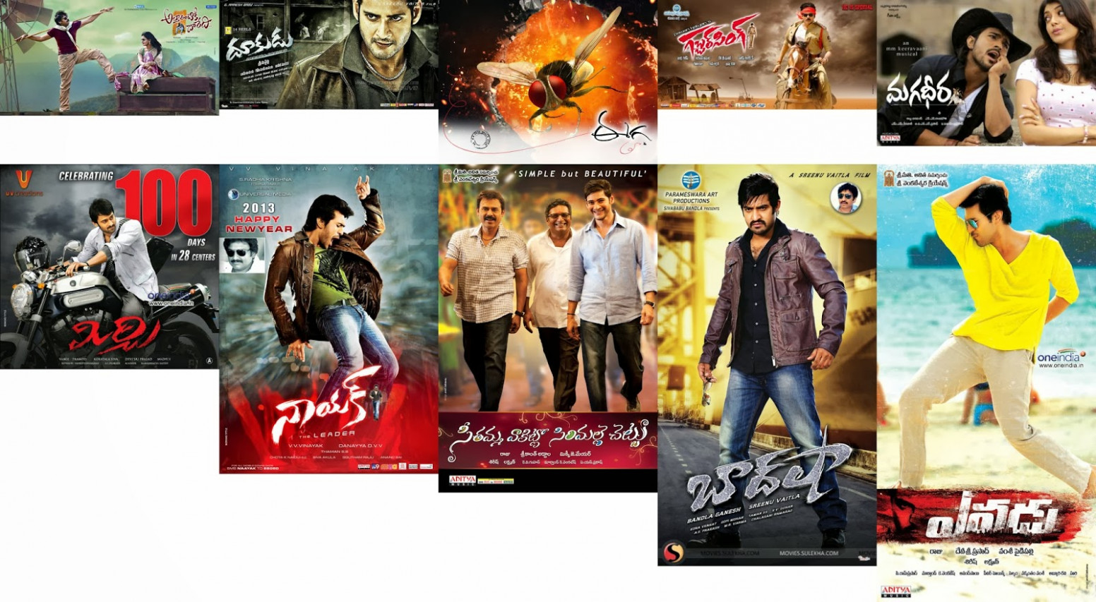 All Time TOP 25 Tollywood Films