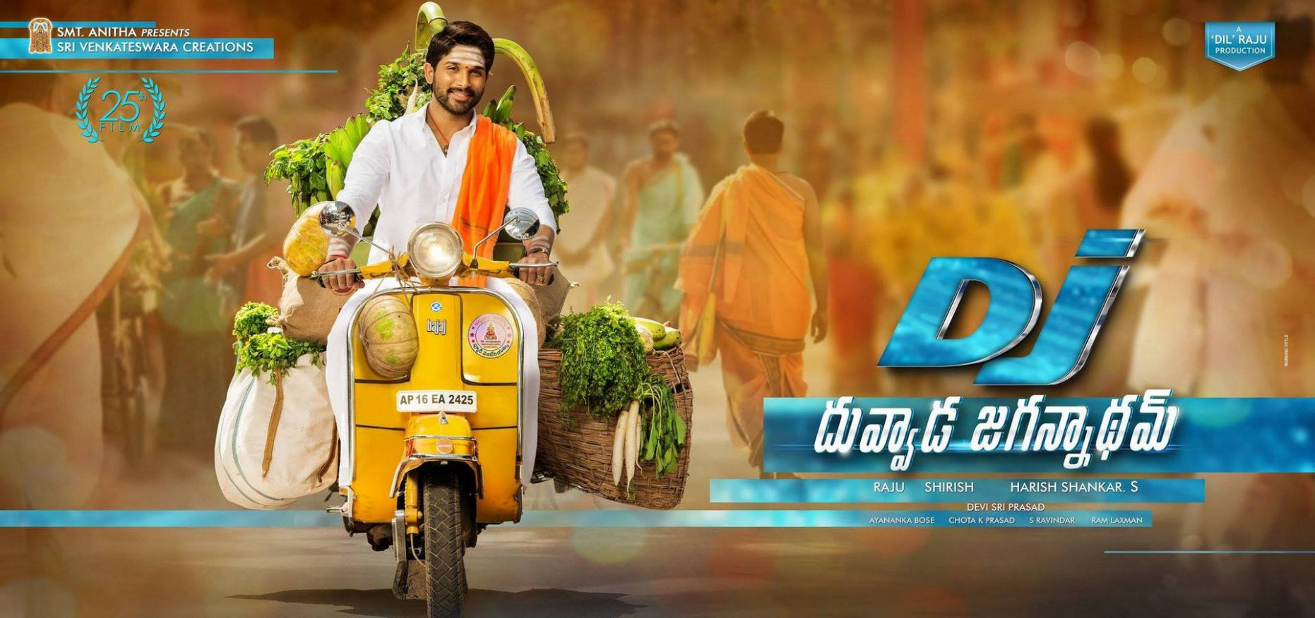Allu Arjun Duvvada Jagannadham Movie First Look HD Posters ...