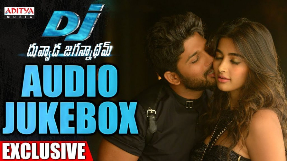 Allu Arjun's Duvvada Jagannadham (DJ) Movie Mp3 Songs Download