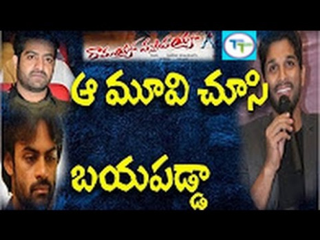 Allu Arjun Scared of Dj Duvvada Jagannadham Movie | Latest ...