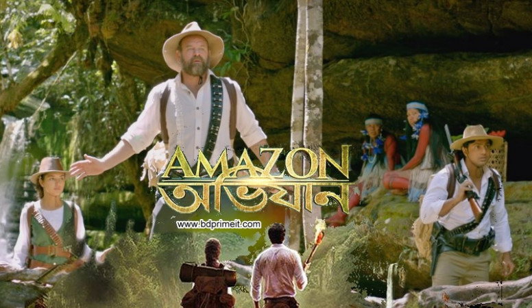 Amazon Obhijaan - The highest budget Bengali movie in ...