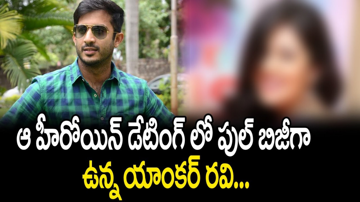 Anchor Ravi DATING an Actress? | Latest Celebrities ...