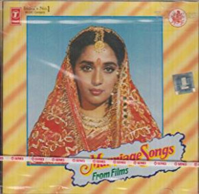 Anuradha Paudwal, Anwar - Marriage Songs From Films ...