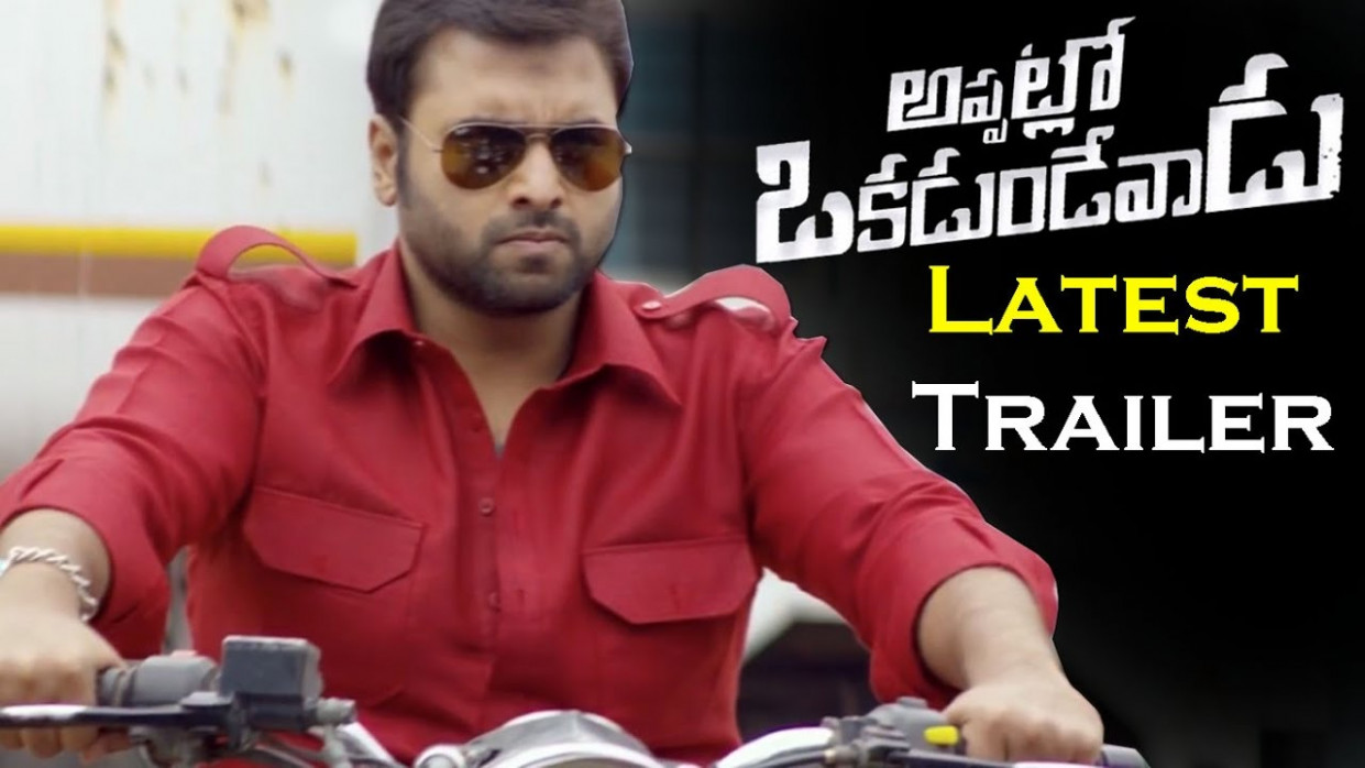 Appatlo Okadundevadu Latest Trailer 2017 - Tollywood Box ...