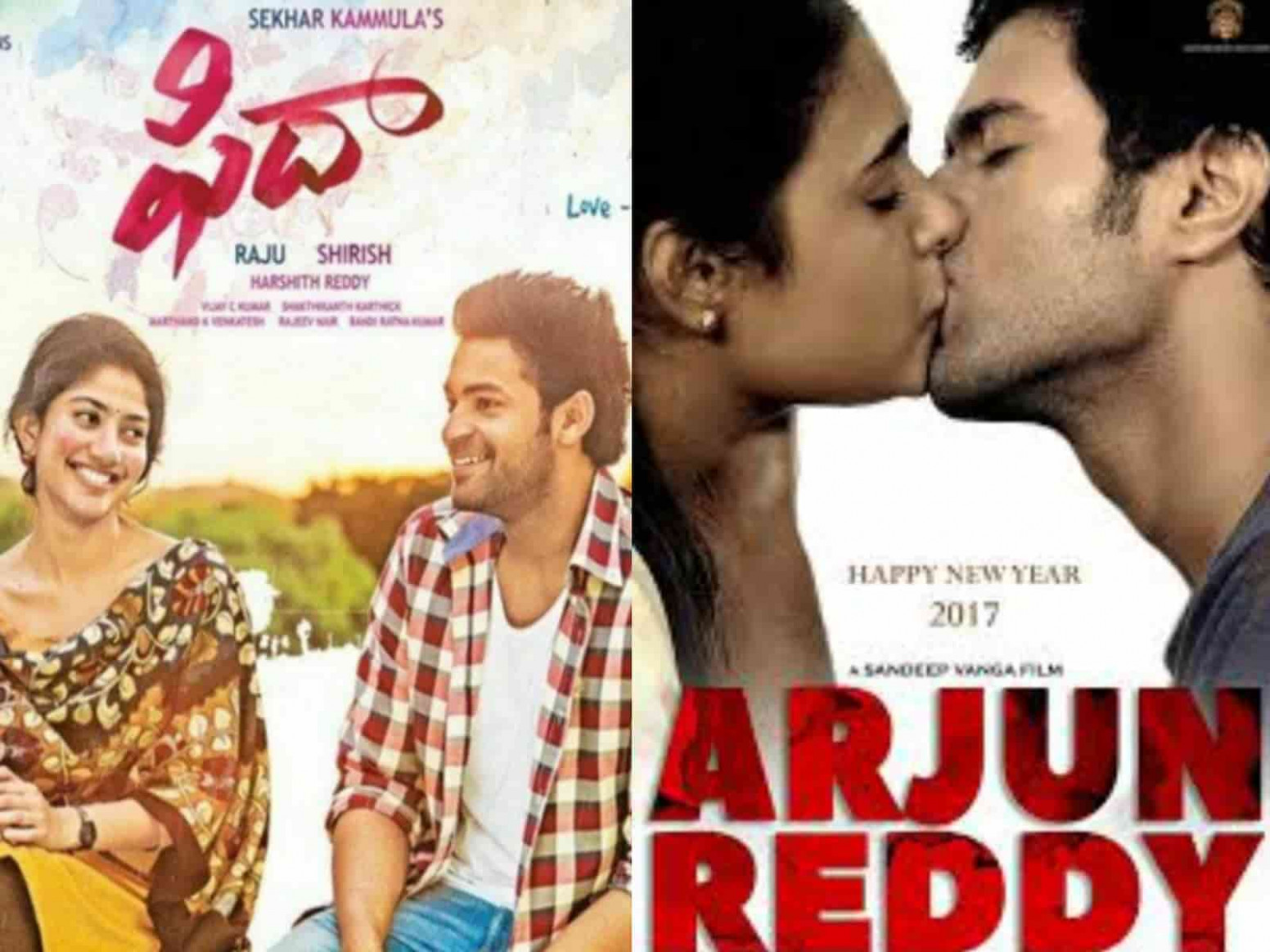 Arjun Reddy Movie crossed Fidaa Movie Collections | Tollywood