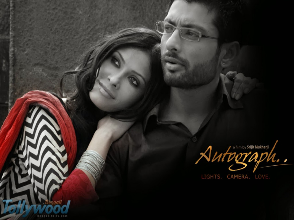 ART FILMS OF TOLLYWOOD - AUTOGRAPH - BENGALI MOVIE ...