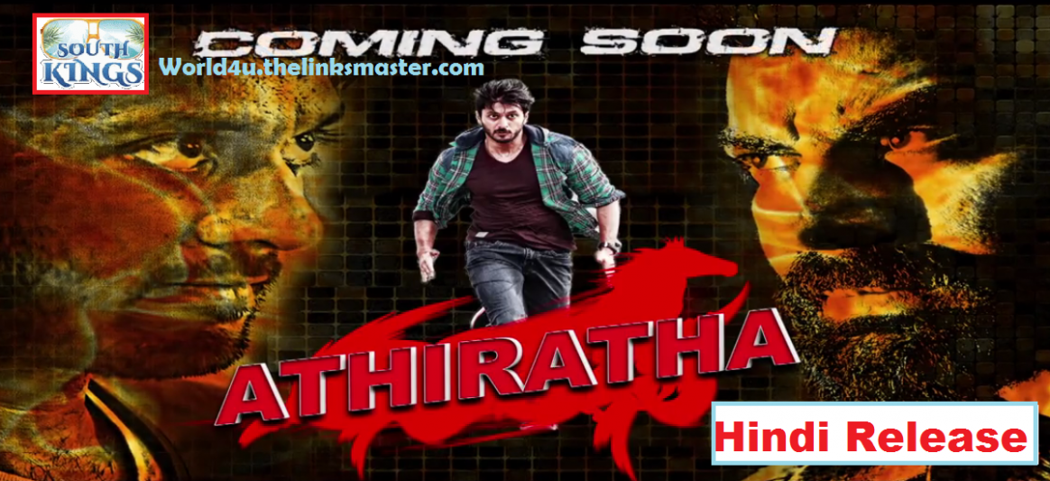 Athiratha 2018 Hindi Dubbed Full Movie Coming Soon ...