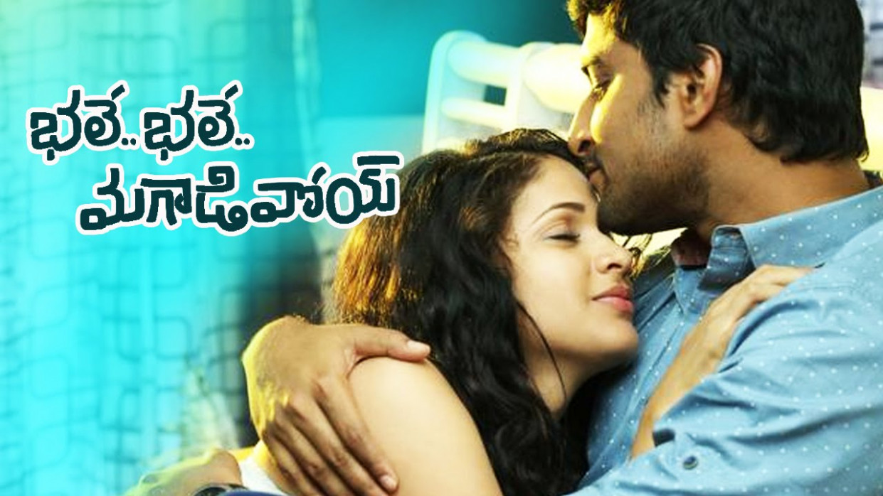 B Tollywood Movies MP3 Audio Songs List | Telugu MP3 Songs ...