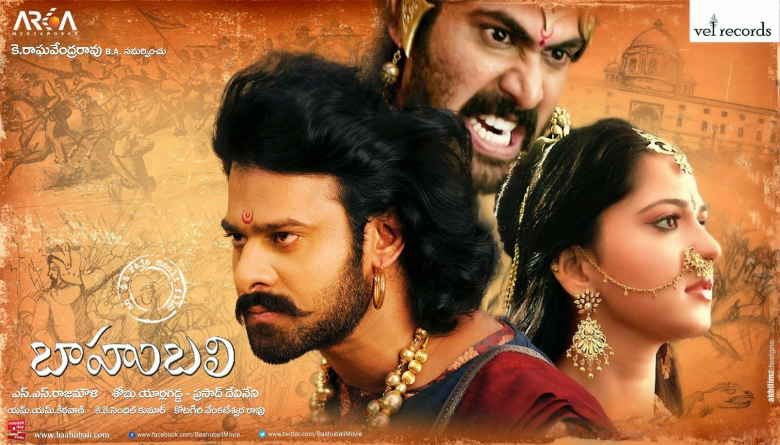Baahubali (2015) Telugu Movie Mp3 Songs Free Download ...