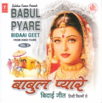 Babul Pyare CD - Wedding Songs : movie Babul Pyare CD ...