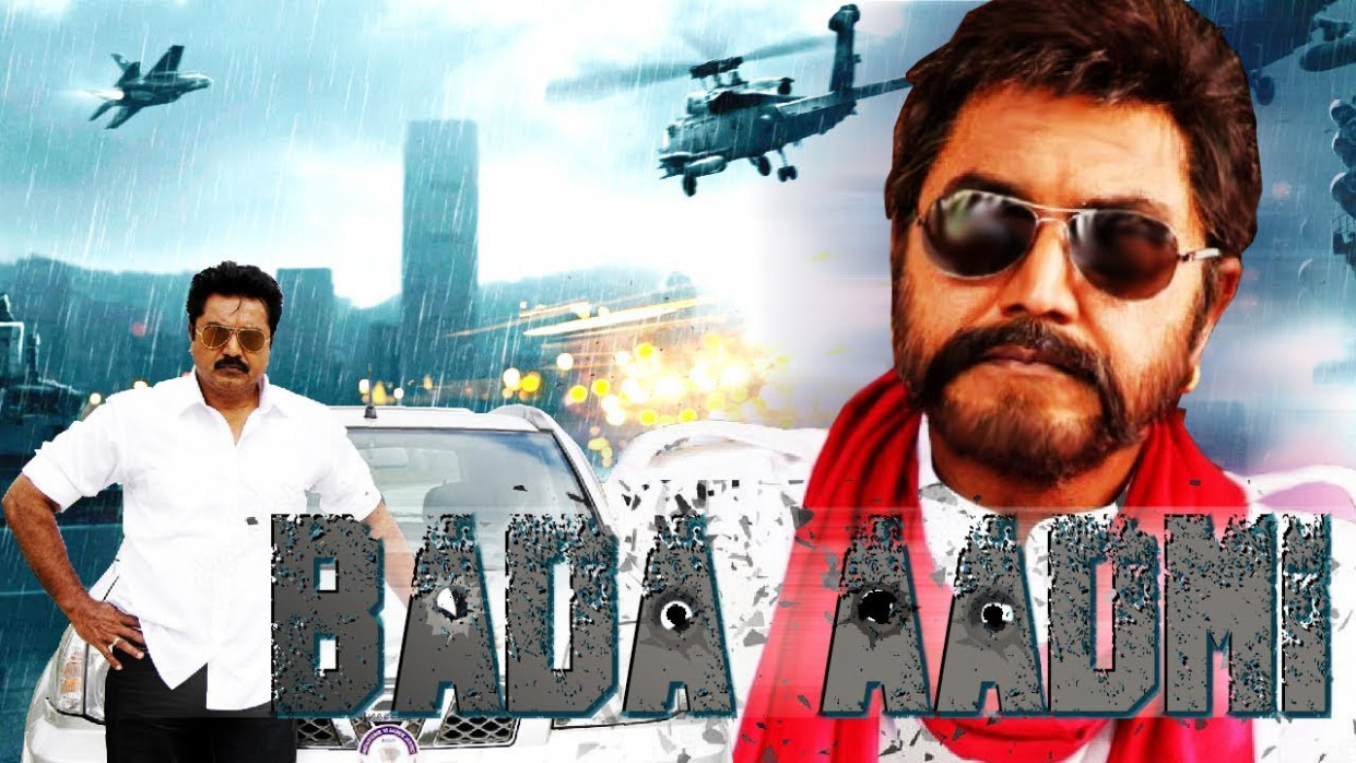Bada Aadmi Latest Hindi Dubbed Action Movie 2018 | New ...