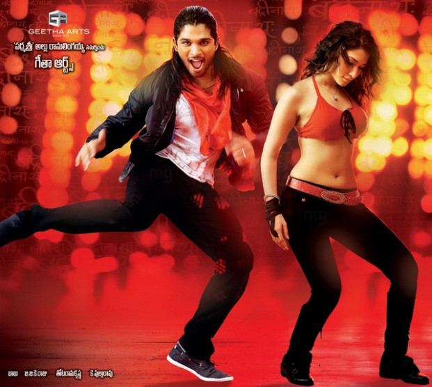 Badrinath Tollywood New Movie Wallpapers - SOUTH 3GP VIDEOS