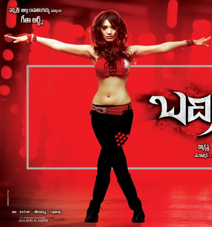 Badrinath Tollywood New Movie Wallpapers | TELUGU MP3 SONGS