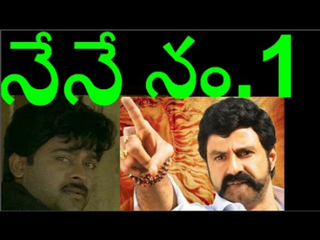 Balakrishna Says Iam No1 Hero | Balayya Sensational ...