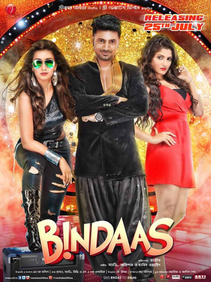 Bengali new movies download in hd
