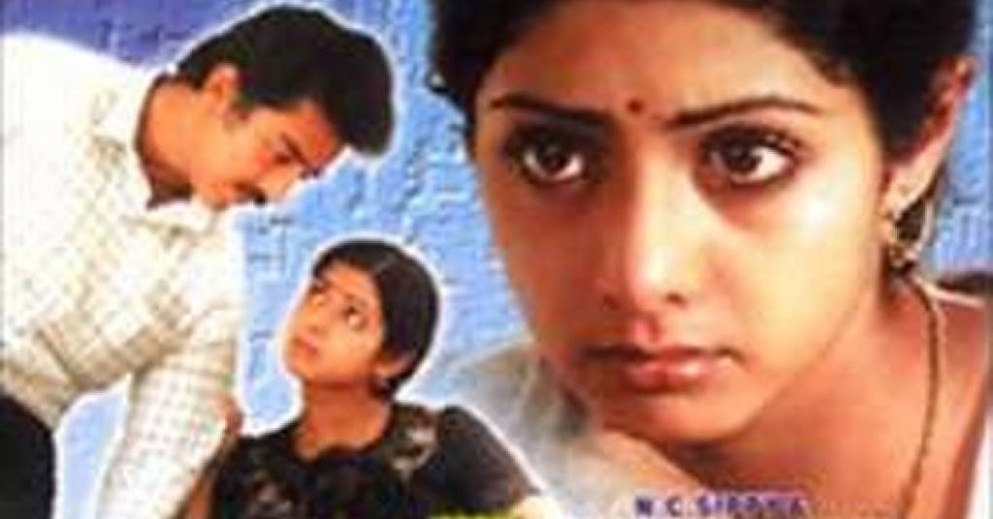 Best Bollywood Movies of 1983 List