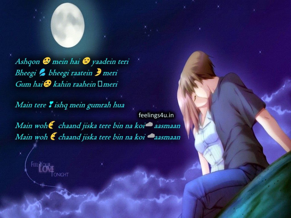 Best Shayri Wallpaper In Hindi Labzada Wallpaper