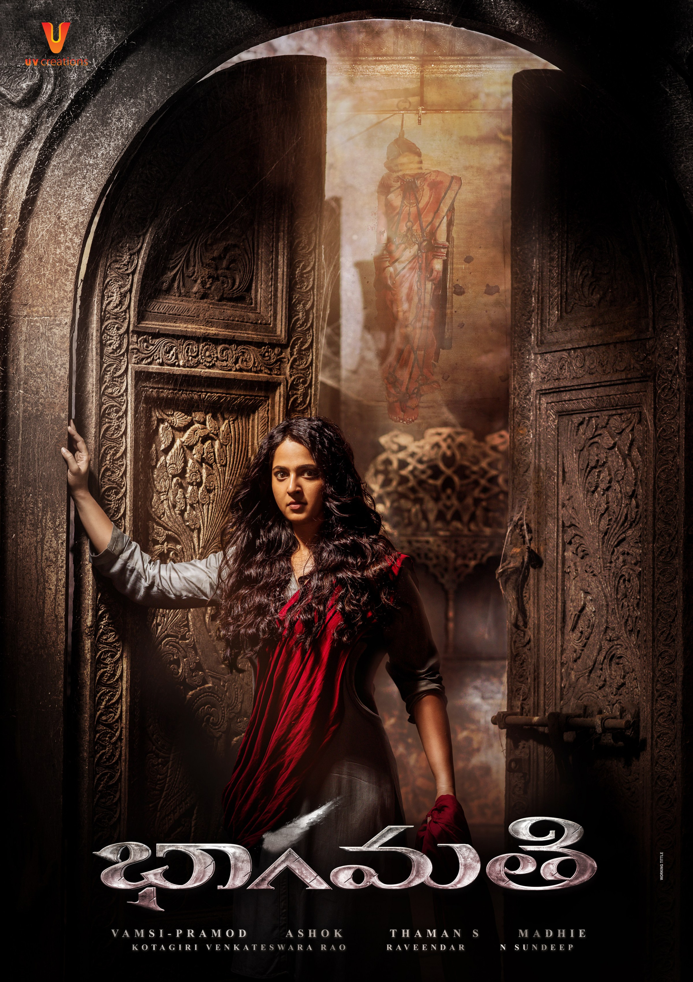 Bhaagamathie Telugu Movie Review and Rating | Tollywood ...