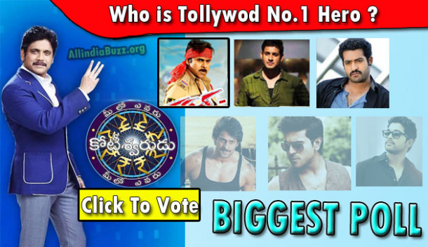 Biggest Poll : Vote For Tollywood No1 Top Hero ...