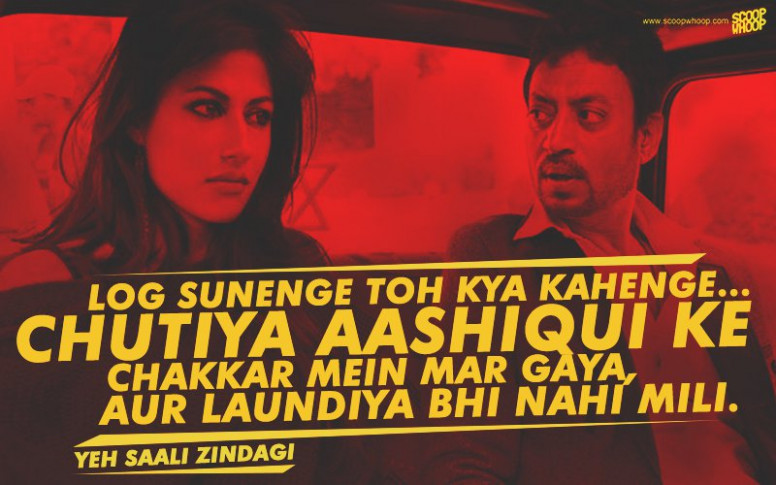 Bollywood Dialogues Status | Unforgettable Bollywood ...