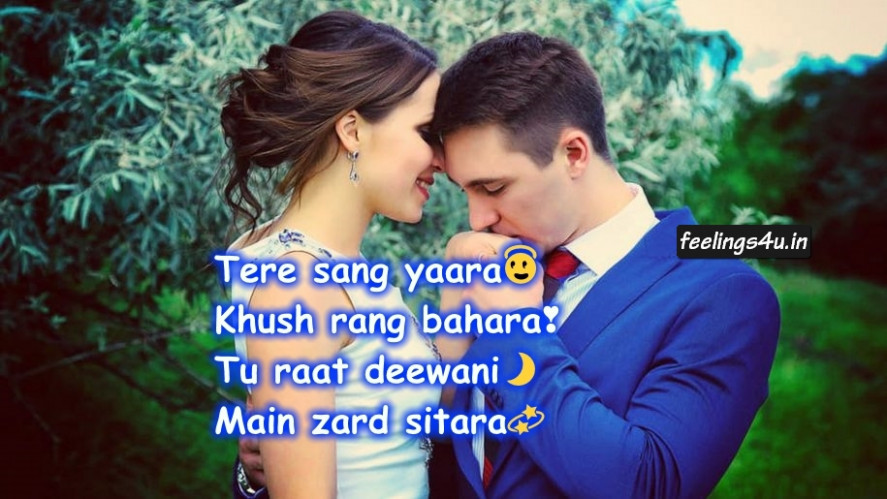 Bollywood Hindi Songs Shayari Wallpapers – Page 2 – Hindi ...