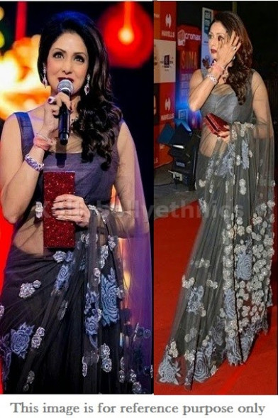 Bollywood Style Sridevi Net Saree in Gray color