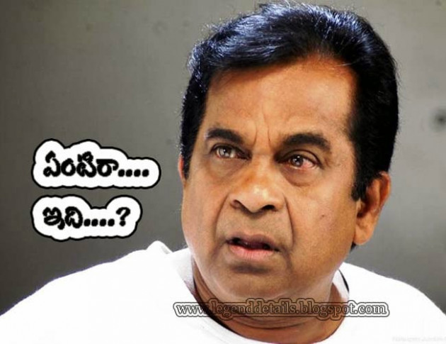 Brahmanandam Funny Picture Comments for Facebook | Brahmi ...