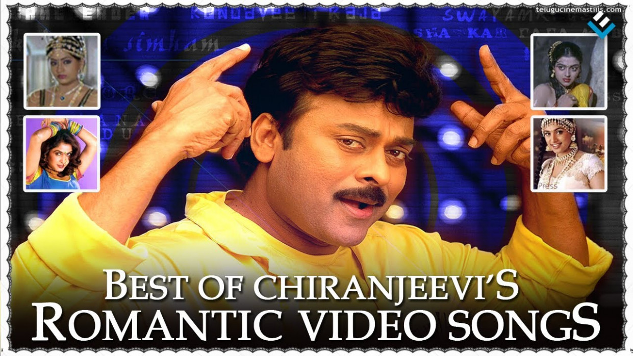 Chiranjeevi Best Romantic Video Songs - YouTube