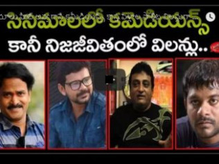 comedians in Tollywood Archives - My New Videos