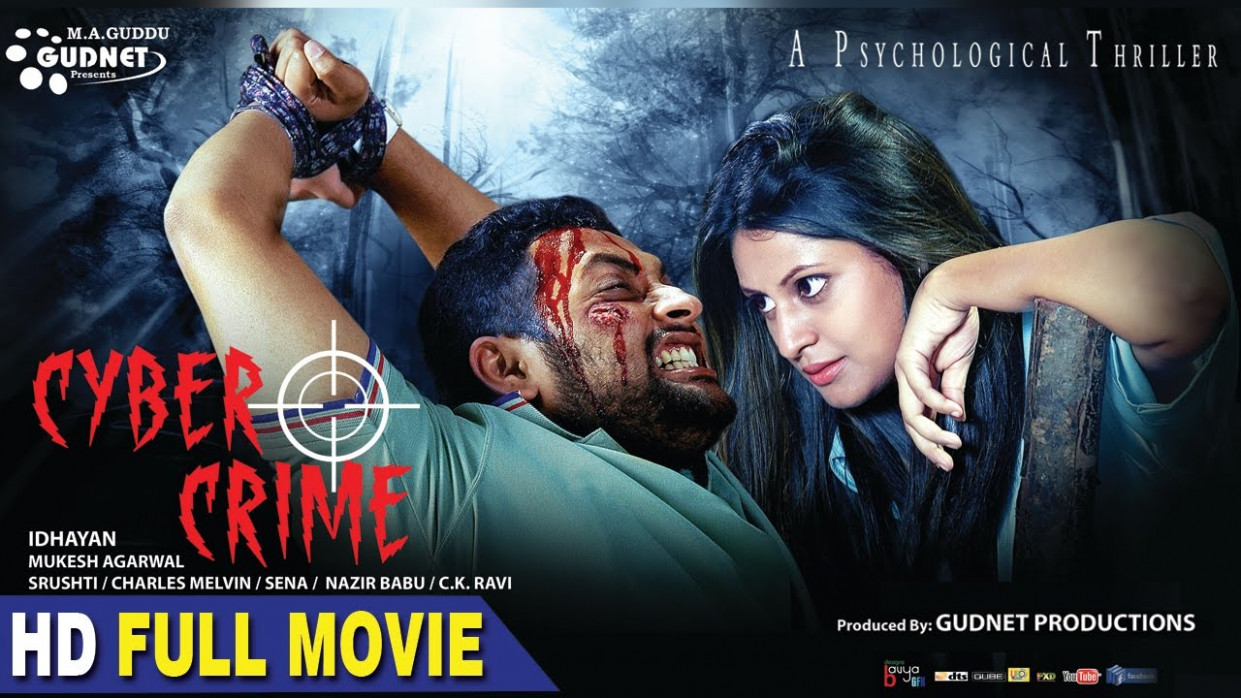 Cyber Crime | A Psychological Thriller | Hindi Full Movie ...